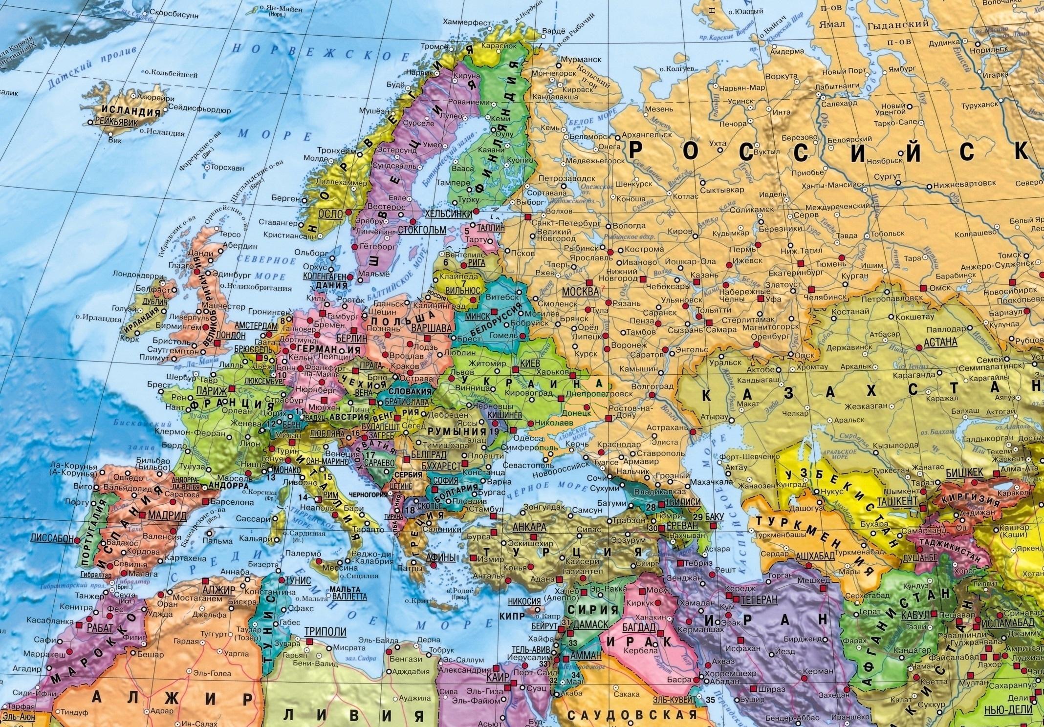 Karta Evropy
