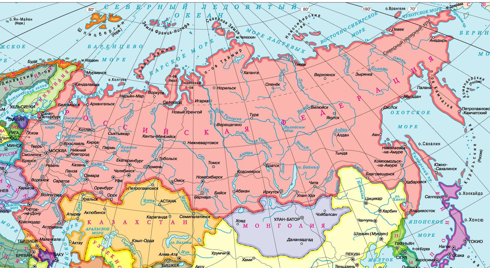 Скачать карту россии на компьютер бесплатно