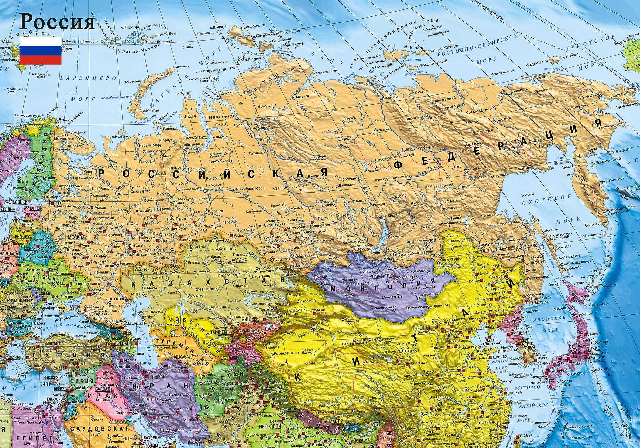 атлас автомобильных дорог россии скачать бесплатно без регистрации